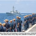 PNS SAIF participated in Naval Drills with US & Canada