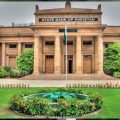 MONETARY POLICY COMMITTEE  STATE BANK OF PAKISTAN
