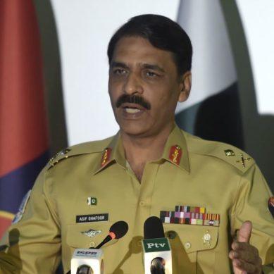 افواجِ پاکستان کا بھارتی آرمی چیف کی گیڈربھبکیوں پر کرارا جواب
