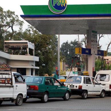 کراچی سمیت سندھ بھر میں سی این جی اسٹیشنز کو گیس بحال کرنےکا اعلان