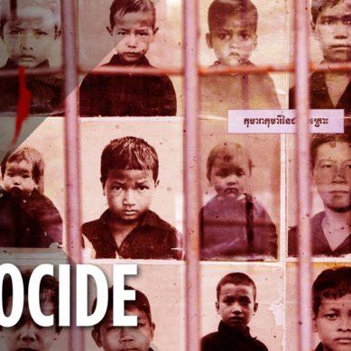 کیا امریکہ نے کبھِی نسل کشی کی تائید کی ہے