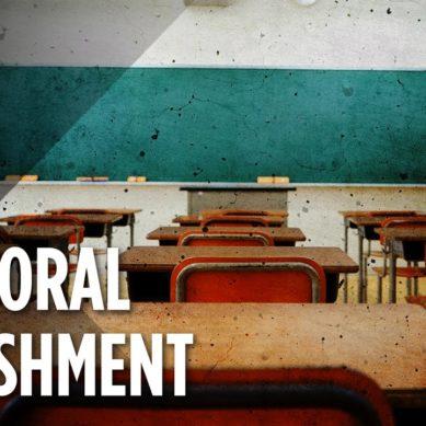 کیا استاد کا طلباء پر ہاتھ اٹھانا غیرقانونی ہے