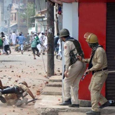 مقبوضہ کشمیر میں عید