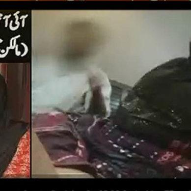 کراچی کے گیسٹ ہاوس میں شرمناک حرکتیں