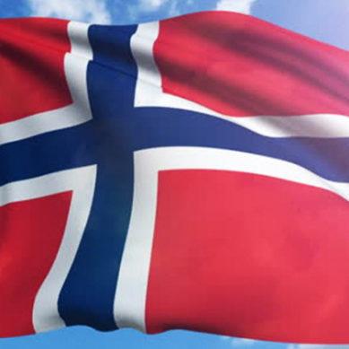 ناروے کمیونیٹی کا کوئٹہ کا دورہ