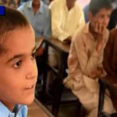ساہیوال: معذور بچے کی کہانی