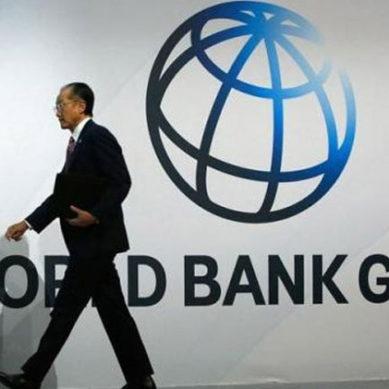 ورلڈ بینک سے پاکستان کو 918 ملین ڈالر قرض کا معاہدہ طے پاگیا