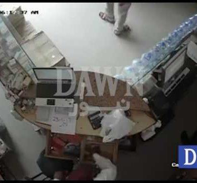 لاہور میں ڈکیتی کی سی سی ٹی وی فوٹیج