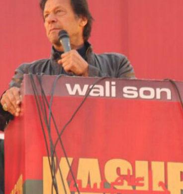 قصور میں منعقدہ جلسے سے عمران خان کا خطاب