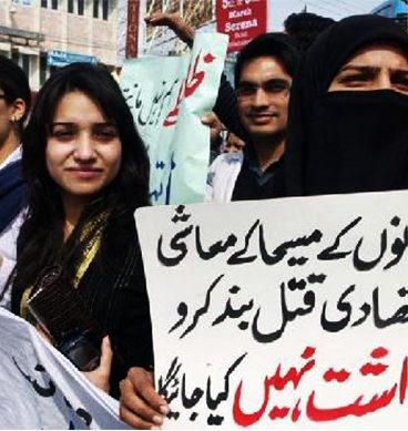 پشاور: نوجوان ڈاکٹروں کا احتجاج