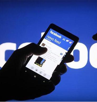 فیس بک نے نیوز ٹیب کا تجرباتی بٹن پیش کردیا