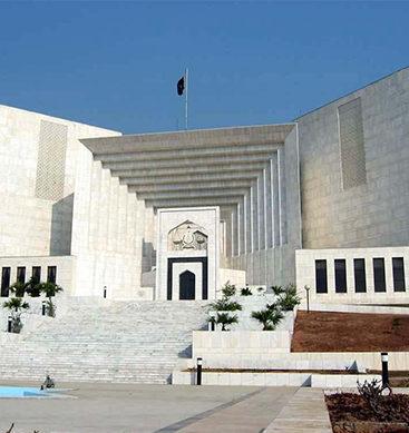 Supreme Court new 367x389