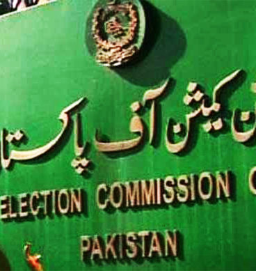 Election Commission Of Pakistan Issue Parties Assets NEW 368x389