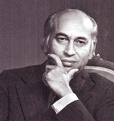 Zulfiqar Ali Bhutto NEW 368x389