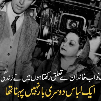 لیاقت علی خان؛ ایک جوہر نایاب