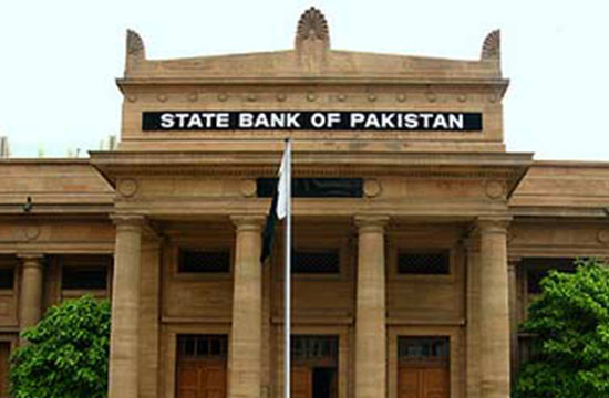 بینکوں کو ڈس انوسٹمنٹ آمدنی کی منتقلی کا آسان طریقہ کار متعارف