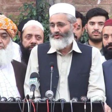 مذہبی جماعتوں نے متحدہ مجلس عمل کی بحالی کا اعلان کر دی
