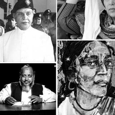 پاکستان کے شہداء کو خراج عقیدت