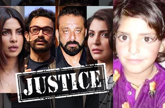 مقبوضہ کشمیر کی ننھی آصفہ کا زیادتی کے بعد قتل: بالی وڈ اسٹارز کا شدید ردعمل