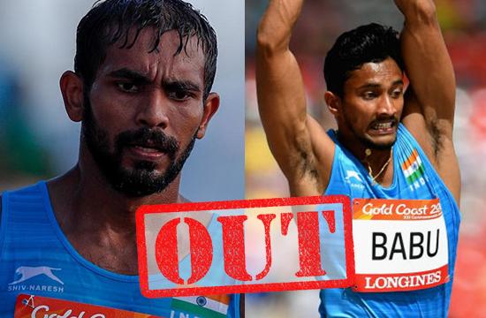 کامن ویلتھ گیمز:'نو نیڈل' پالیسی کی خلاف ورزی پر دو بھارتی ایتھلیٹس مقابلوں سے باہر