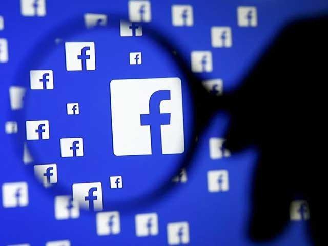 فیس بک میں ہسٹری صاف کرنے والا فیچر متعارف