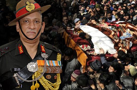 امن  مقبوضہ کشمیر کا حل بھارتی آرمی چیف نے بھی مان لیا