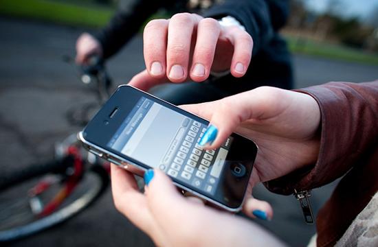 ملک میں چوری شدہ موبائل فونز کی روک تھام کے لیے نظام متعارف