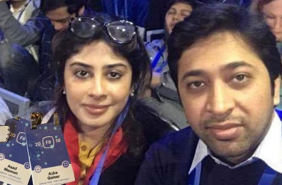 فیس بک 'انانومس' کا ایپ ڈیزائن کرنے والا پاکستانی جوڑا دوسراانعام جیتنے میں کامیاب