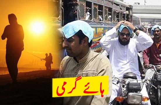 karachi2