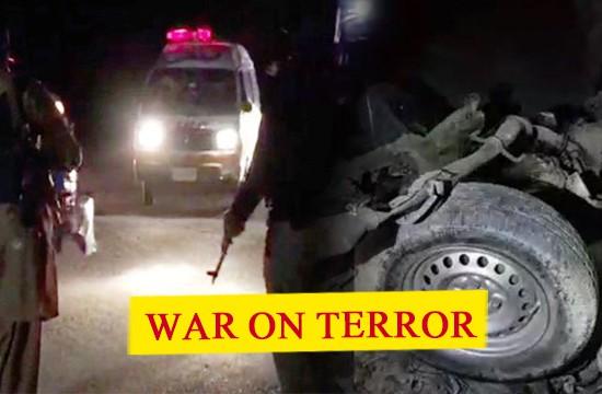 سیکیورٹی فورسز نے  ایف سی مددگار سینٹر پر دہشت گردوں کا حملہ ناکام بنادیا اور پانچوں حملہ آوروں کو ہلاک کردیا