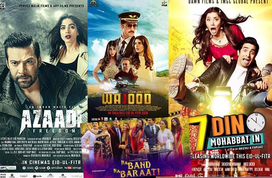 فلم بین مایوس نہ ہوں ،اس عید ایک ساتھ باکس آفس پر،چار فلمیں ریلیز ہوں گی