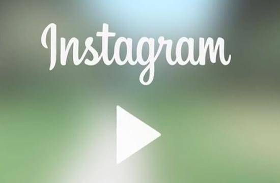 انسٹاگرام صارفین اب ویڈیو بھی شیئر کرسکتے ہیں، فیس بک کمپنی نے انسٹا گرام میں نئی تبدیلیوں کا اعلان