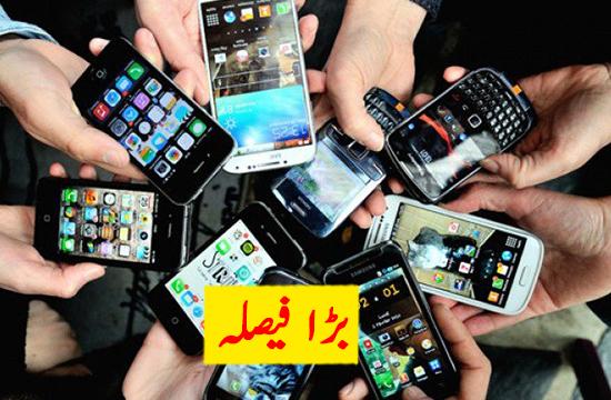 mobile2 1