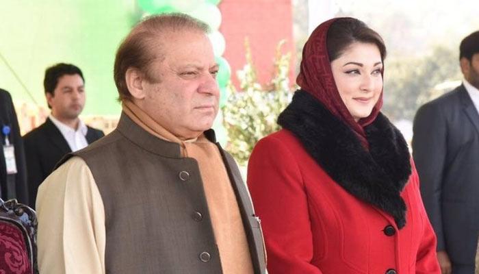 وزیر اعظم کی ہدایت پر مریم نواز کو والد کے پاس منتقل کرنے کی اجازت