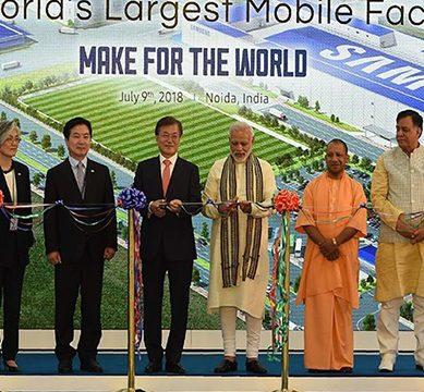 سام سنگ نے بھارت میں موبائل فون کی سب سے بڑی فیکٹری لگادی