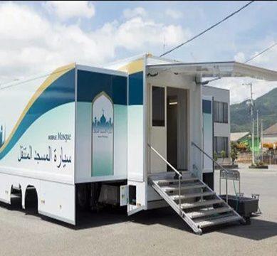 مسلمانوں کے لیے موبائل مسجد کی سہولت، اولمپکس 2020