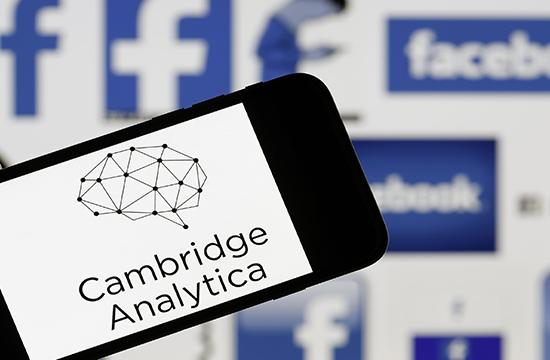 فیس بک پر جرمانہ عائد کردیاگیا