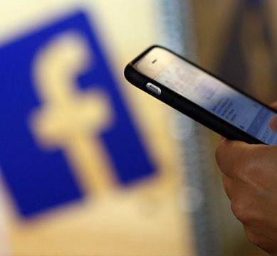 فیس بک کے خلاف کارروائی ہونا چاہئے