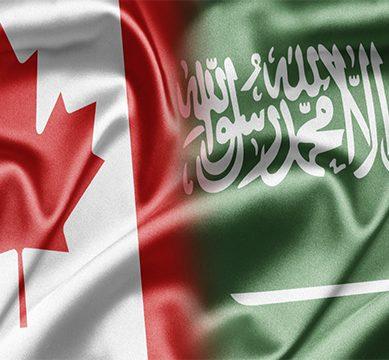 سعودی، کینیڈا تجارتی تعلقات ختم، سفارتکاروں کی واپسی کا اعلان کردیا۔
