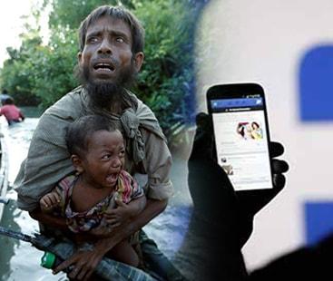 فیس بک میانمار کے مظلوموں کے ساتھ، فوجی جرنیل پر پابندی