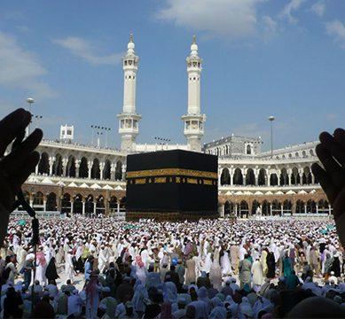 عید الاضحیٰ پر 4 سرکاری چھٹیوں کا اعلان