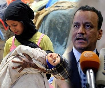 یمن خونی جنگ میں تمام فریقین ملوث،انسانی حقوق کی پامالیوں کے لیے ذمہ دار ہیں، اقوام متحدہ
