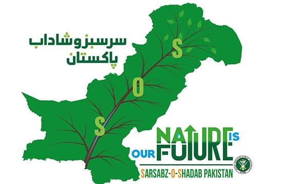 سرسبز و شاداب پاکستان: پاک فوج کا ایک کروڑ درخت لگانے کا اعلان
