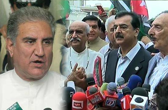 انتخابات میں مبینہ دھاندلی کیخلاف اسلام آباد میں اپوزیشن کا احتجاج ،بہتر ہوتا اپوزیشن احتجاج کرنے سے پہلے قانونی راستہ اختیار کرتی: شاہ محمود