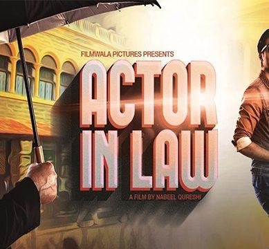 پاکستانی فلم 'ایکٹر ان لاء' کی اسکریننگ بھارت میں
