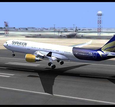 ٹیکس کی عدم ادائیگی پرشاہین ایئر لائن کا مرکزی دفتر سیل