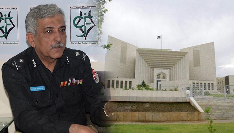 ایف آئی اے کا عدالت میں دعوی، بیرون ملک پاکستانیوں کی 2700 جائیدادوں کا سراغ لگالیا۔