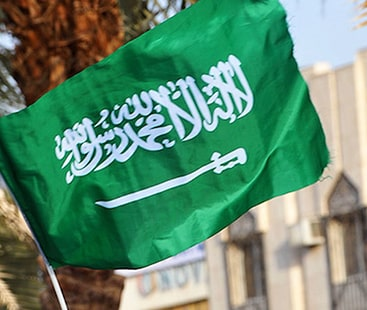 سعودی سرمایہ کاری کانفرنس ، عالمی طاقتوں کا بائیکاٹ