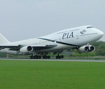 پی آئی اے نے 80 ایئر ہوسٹسز کو نوکری سے برخواست کرنے کا فیصلہ
