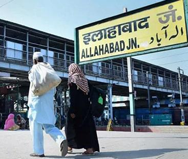 بھارت کا تعصب، 443 سالہ قدیم شہر 'الہ آباد' کا نام تبدیل کر دیا